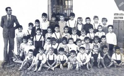 1.956. Niños en la escuela de D. Fernando