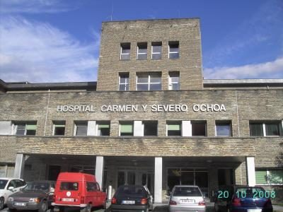 Hospital Comarcal de Cangas. MERA