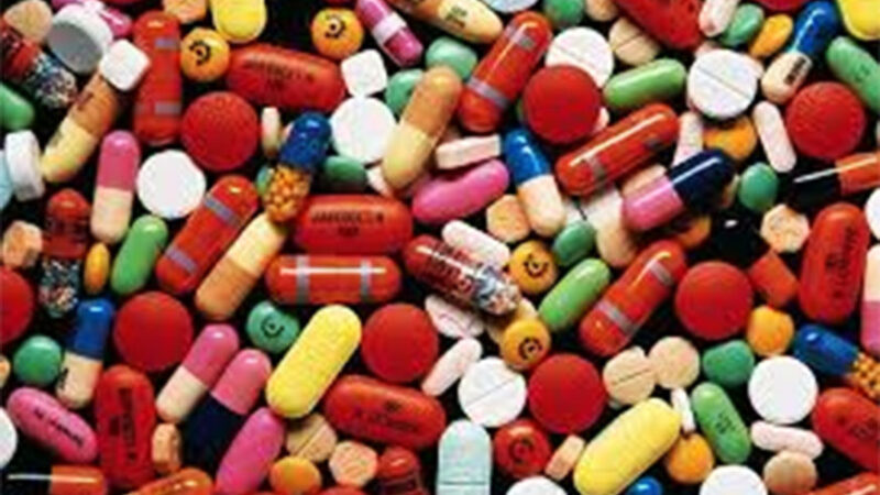 Las píldoras de Febrero de un solo vistazo